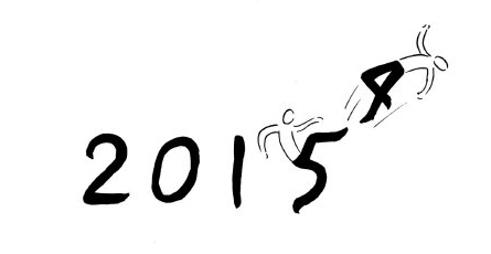 更好的2015
