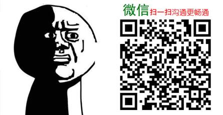 本站正式开通微信账号