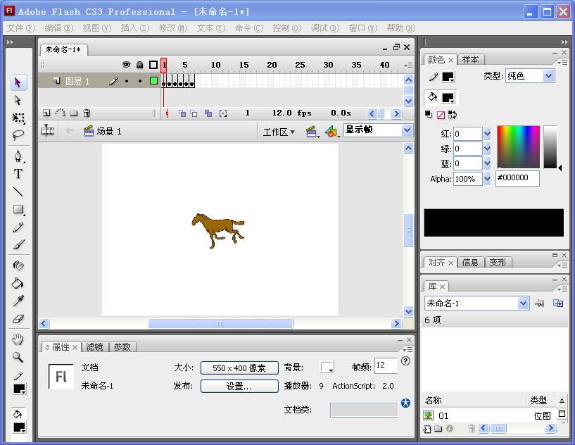 flash课件中运用逐帧动画制作文字书写效果
